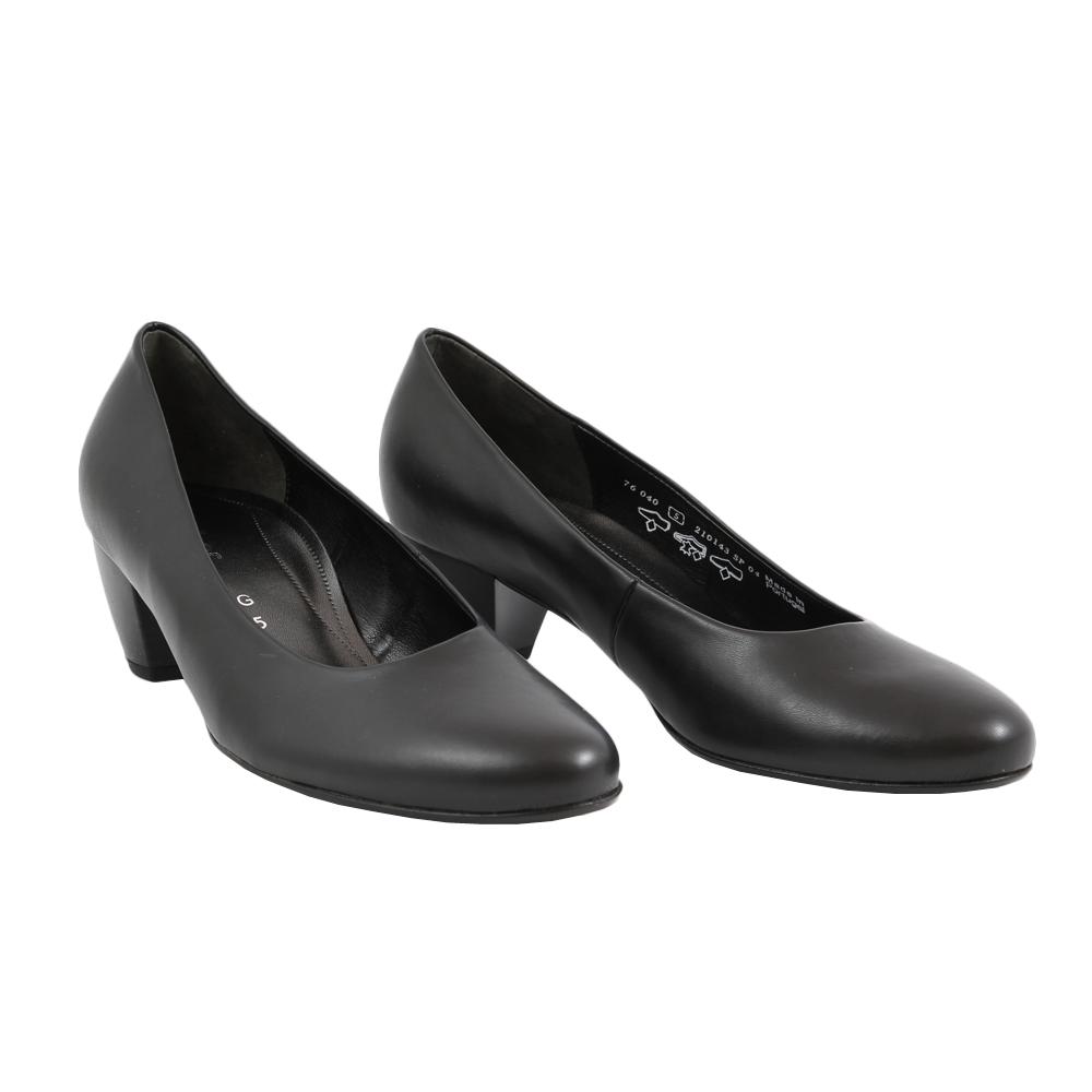 Dámské boty Gabor 76.040.51 Černá Syntetika