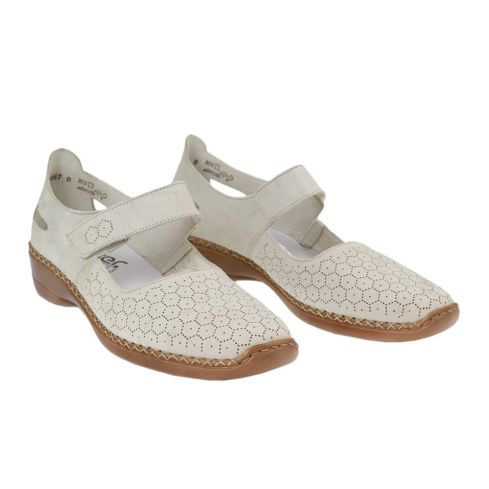Dámské boty Rieker 41357-61 Béžová Kůže
