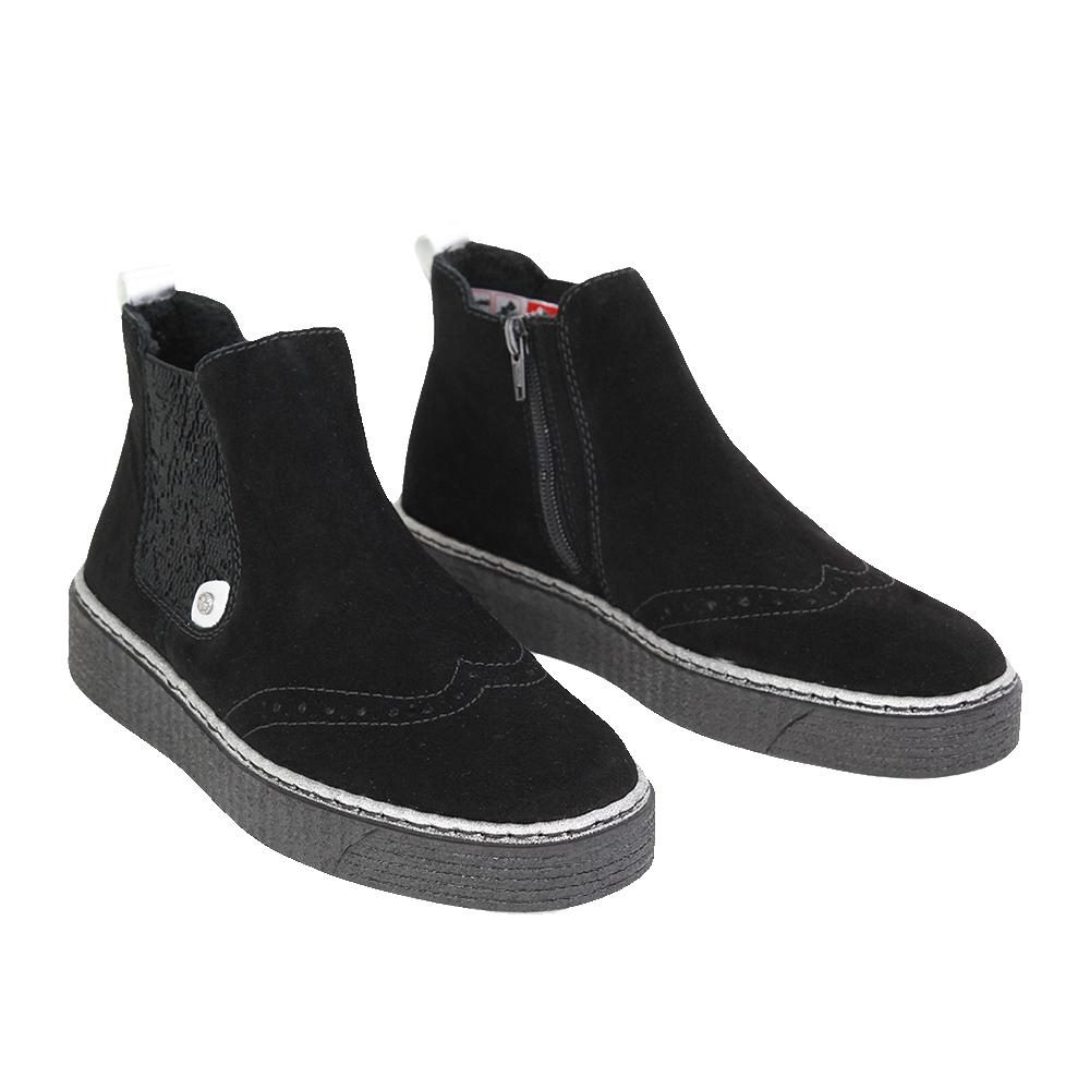 Dámské boty Rieker 71664-01 Černá kůže/syntetika